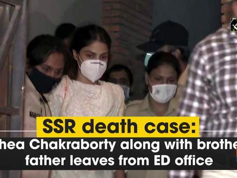 SSR death case: Rhea Chakraborty along with brother, father leaves from ED office