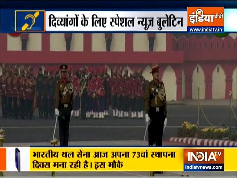 Special News | सेना प्रमुख बोले- गलवान में दिया था मुंहतोड़ जवाब, कोई भी हमारे धैर्य की परीक्षा लेने की गलती न करे