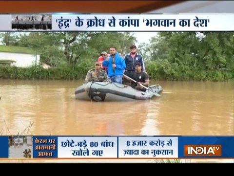 Kerala Floods: सैलाब के बीच सबसे बड़ा रेस्क्यू ऑपरेशन