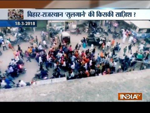 Communal tension grips Rajasthan's Tonk, eight people injured in stone pelting