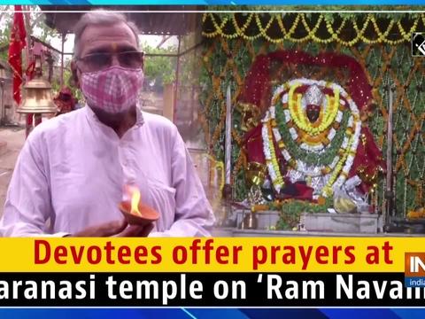 Devotees offer prayers at Varanasi temple on 'Ram Navami'