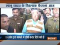 Fourth fodder scam verdict today, Lalu Yadav seeks minimum sentence