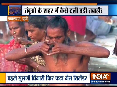देखिये इंडिया टीवी का स्पेशल शो 'हकीक़त क्या है' | 14 जनवरी, 2019