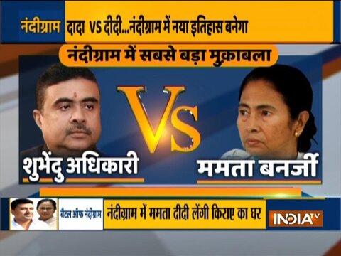 बंगाल चुनाव 2021: भाजपा उम्मीदवार सुवेंदु अधारी ने नंदीग्राम में ममता बनर्जी को हराने का दावा किया