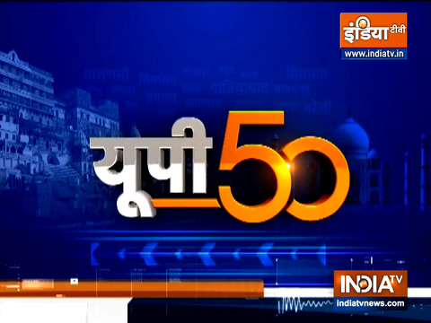 UP 50: Health status of former CM of UP  Kalyan Singh unstable