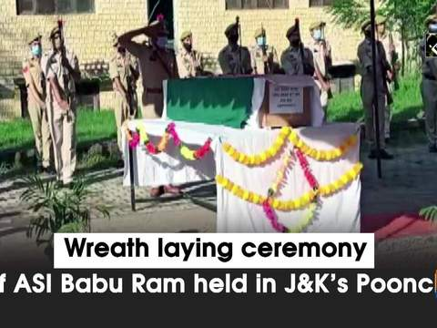 Wreath laying ceremony of ASI Babu Ram held in J-K's Poonch