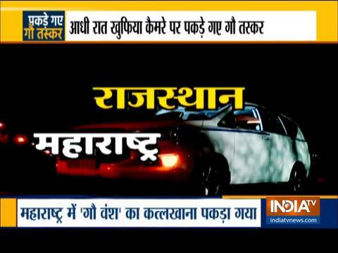 Watch India TV Special show Haqikat Kya Hai | October 12, 2020