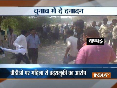 Samajwadi Party, BJP workers clash during block pramukh poll in Uttar Pradesh's Hardoi
