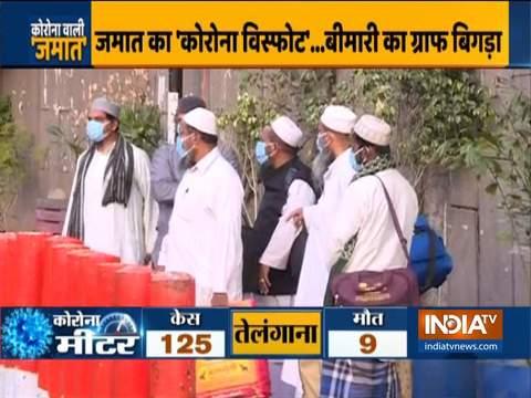 दिल्ली के निज़ामुद्दीन क्षेत्र में धार्मिक आयोजन के बाद देश में सकारात्मक कोरोना मामलों में तीव्र वृद्धि हुई