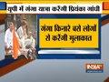 Congress leader Priyanka Gandhi vadra to sail on Ganga to feel pulse of people along riverbank