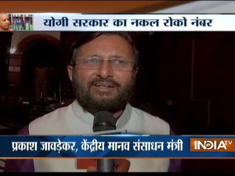 Prakash Javadekar: We will prepare a road map to stop mass cheating in UP