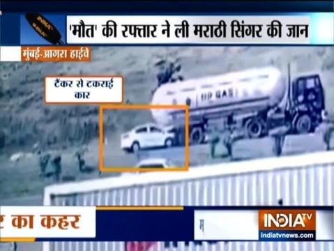 मराठी सिंगर गीता माली की सड़क हादसे में मौत, CCTV वीडियो आया सामने