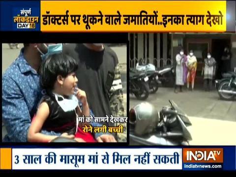 कर्नाटक: नर्स की 3 वर्षीय बेटी अपनी मां से मिलने के लिए रोती रही