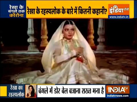 Veteran actress Rekha's bungalow sealed, declared as containment zone