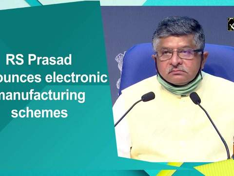 RS Prasad announces electronic manufacturing schemes