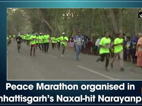 Peace Marathon organised in Chhattisgarh's Naxal-hit Narayanpur