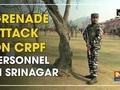 Grenade attack on CRPF personnel in Srinagar