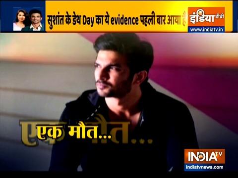 सुशांत के पिता का रिया पर आरोप, अब CBI से इनकार क्यों?