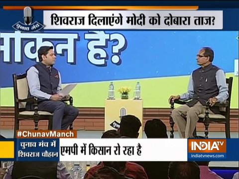 Defeating PM Modi is impossible: Shivraj Singh Chouhan
