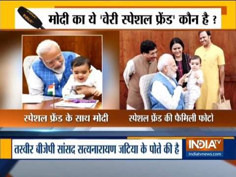 आज पीएम मोदी ने संसद में की एक 'खास दोस्त' से मुलाकात