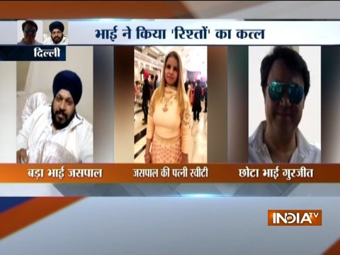 Triple murder over property dispute at Delhi's Model Town area