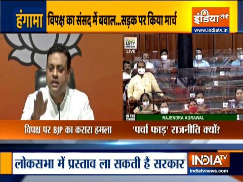 Ground Report | Pegasus Row: BJP advice Rahul Gandhi to get his phone checked