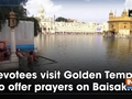 Devotees visit Golden Temple to offer prayers on Baisakhi