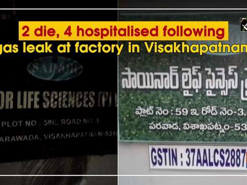 2 die, 4 hospitalised following gas leak at factory in Visakhapatnam