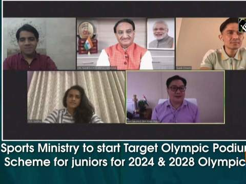 Sports Ministry to start Target Olympic Podium Scheme for juniors for 2024 and 2028 Olympics