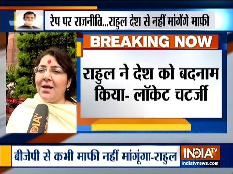 बीजेपी नेताओं ने राहुल गांधी पर 'रेप इन इंडिया' टिप्पणी को लेकर हमला बोला, माफी की मांग की