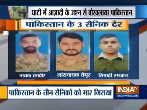 J-K: भारतीय सेना की जवाबी कार्रवाई में मारे गए 3 पाकिस्तानी सैनिक