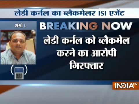 Suspected Pakistan's ISI agent arrested by the Delhi Police for blackmailing Lady Colonel