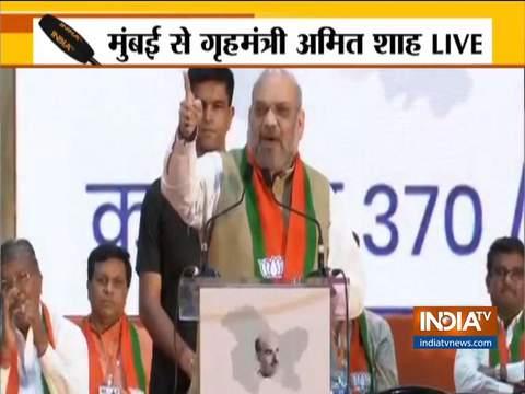मैं प्रधानमंत्री मोदी के साहस और हौसले को बधाई देता हूं: अमित शाह