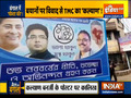 'Poster war' in Battle for Bengal!