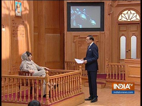 आप की अदालत में महबूबा मुफ्ती: पाकिस्तान को हाफिज शहीद और जैश-ए-मोहम्मद के खिलाफ जरुर कार्रवाही करनी चाहिए