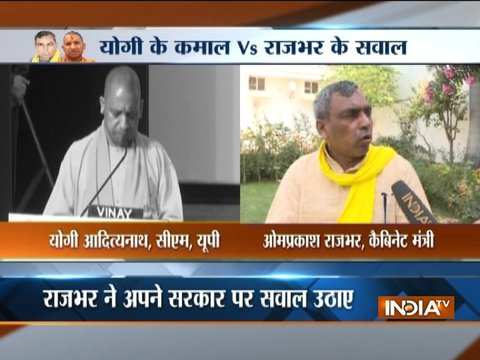 BJP is not following coalition dharma, says OP Rajbhar