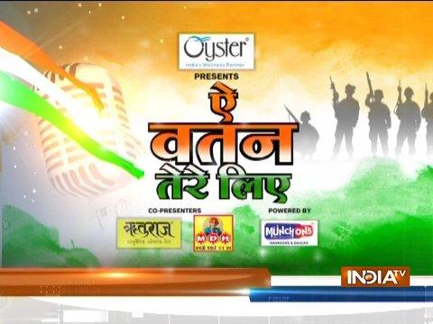 72वें स्वतंत्रता दिवस के मौके पर देखिए इंडिया टीवी पर खास कवि सम्मेलन