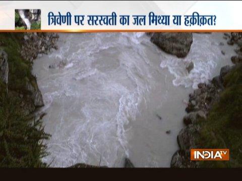 8000 साल से गायब सरस्वती नदी के वैज्ञानिक सबूत