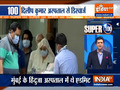 Super 100: Veteran actor Dilip Kumar discharged from hospital