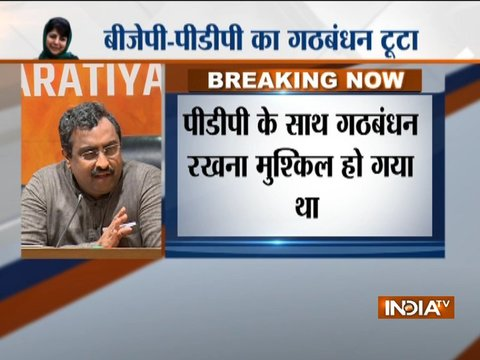 BJP-PDP alliance in Jammu and Kashmir ends