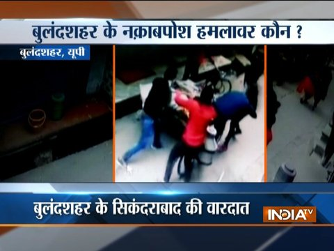 CCTV: Millkman thrashed by miscreants in Bulandshahr