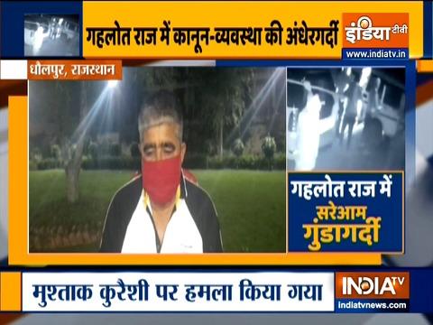Dholpur: राजस्थान के धौलपुर में बीजेपी नेता पर लाठियों हमले का  मामला सामने आया है