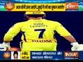 IPL 2020: CSK skipper MS Dhoni opts to bowl first vs Delhi Capitals