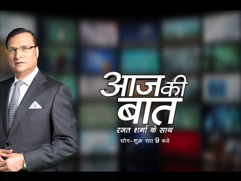 शोर कम ख़बर ज़्यादा | दिन-भर की ताज़ा तरीन खबरों के लिए देखते रहिए इंडिया टीवी।