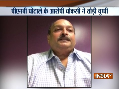 All the allegations leveled by ED are false and baseless, says PNB scam accused Mehul Choksi