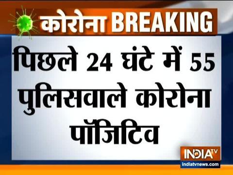 महाराष्ट्र में 55 पुलिसकर्मी 24 घंटे में कोरोनावायरस से संक्रमित पाये गए
