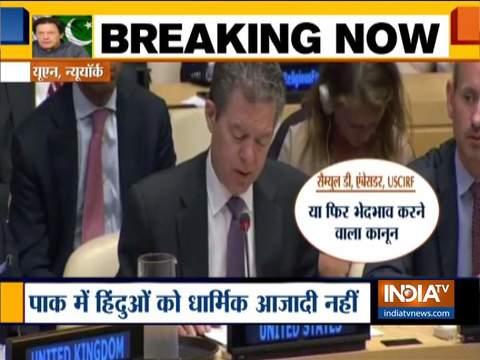 संयुक्त राष्ट्र में अमेरिका, ब्रिटेन और कनाडा ने चीन-पाकिस्तान को लगाई जमकर लताड़
