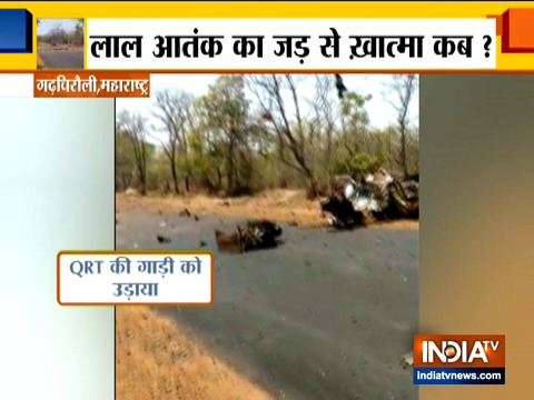 Gadchiroli Naxal Attack: We are prepared to give a befitting reply to this attack, says Maharashtra DGP