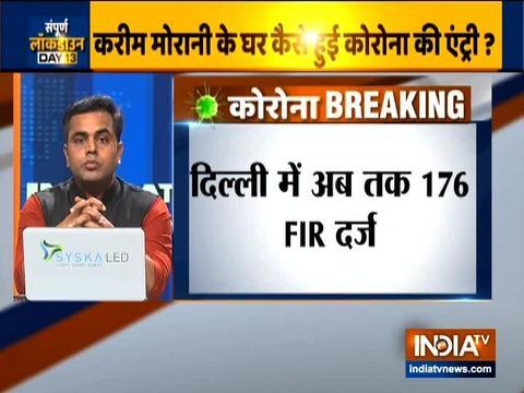 दिल्ली में लॉकडाउन का उल्लंघन करने के लिए 176 मामले दर्ज