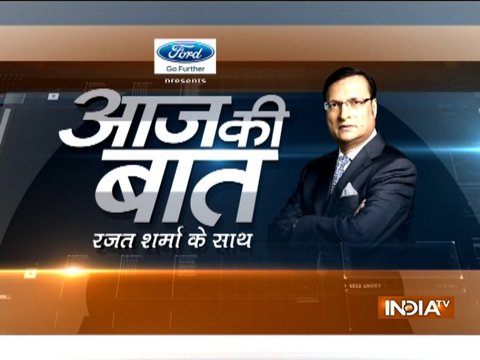Aaj Ki Baat with Rajat Sharma | 21st February, 2018